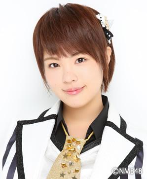 Yamaguchi Yuki