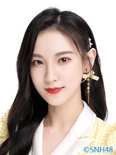 You Miao SNH48 June 2020.jpg