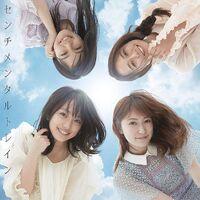 AKB48SentimentalLimE.jpg