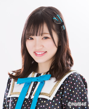 Kobayashi Rina