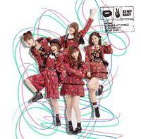AKB48 - Kuchibiru ni Be My Baby Type B.jpg