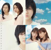 AKB48SentimentalRegD.jpg