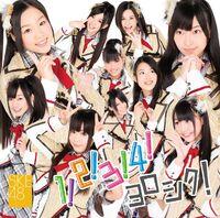 News large SKE48 tsujoB JK.jpg