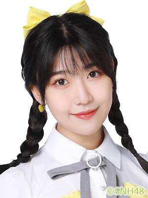 Yan Na