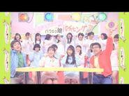 【MV】ひな壇では僕の魅力は生きないんだ(難波鉄砲隊其之参) - NMB48 -公式- (Short ver