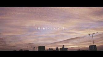 【MV_full】『離れていても』_AKB48_message_song【公式】