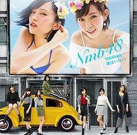 NMB48BokuwaInaiA.jpg