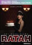 2nd SSK Ratah
