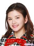 Lin SiYi SNH48 Dec 2017
