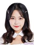 Lu TianHui SNH48 Nov 2020
