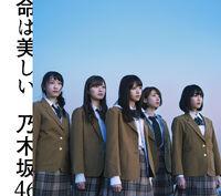 N46 Inochi wa Utsukushii Type B.jpg