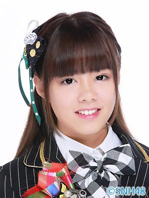 Li Xuan