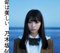 N46 Inochi wa Utsukushii Type A.jpg