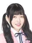 Yang Ye BEJ48 Mar 2017