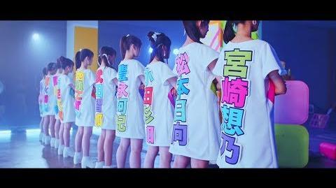 【MV full】さくらんぼを結べるか? 4期生 HKT48 公式