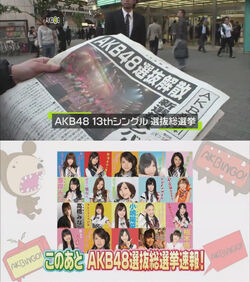 1stElection AKB48SenbatsuSousenkyo 2009.jpg