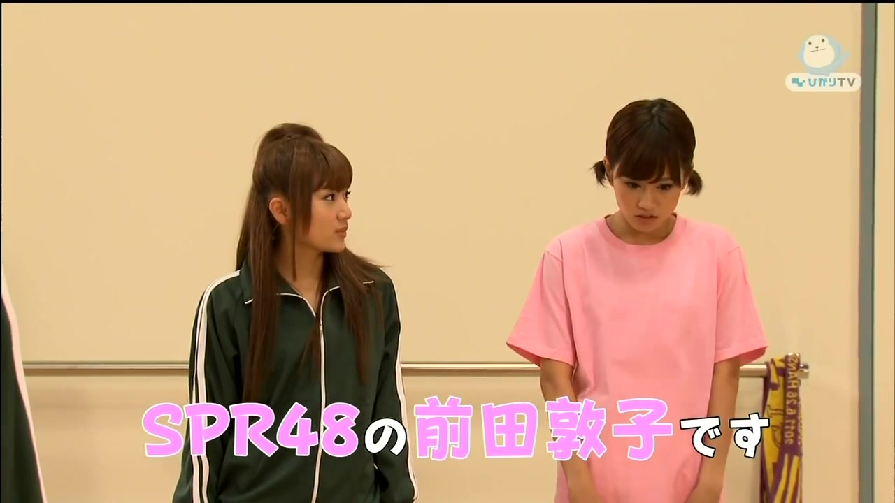 Bimyo Episode 1