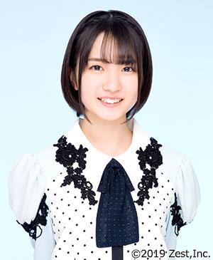 Kato Yui