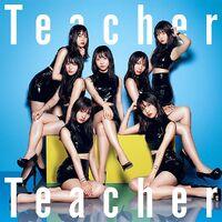 TeacherTeacherDLim.jpg
