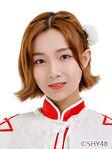 Gao ZhiXian SHY48 Dec 2017
