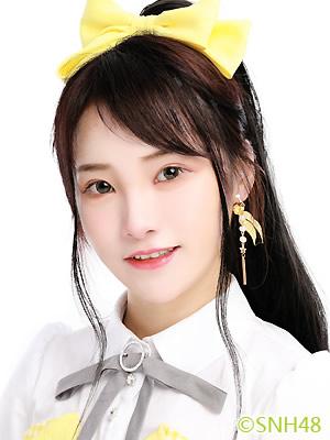 Pan YingQi