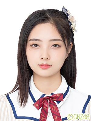 Xie HuiXian