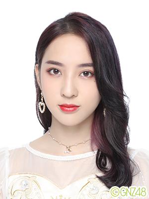 Chen XinYu