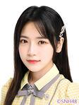 Lu TianHui SNH48 June 2020