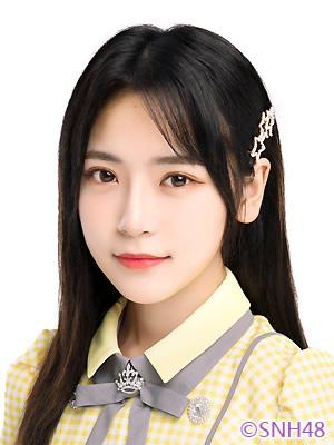Lu TianHui