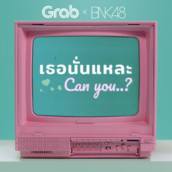 Can you BNK48.jpg