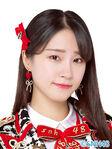 Jiang Yun SNH48 Dec 2017
