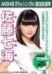 6th SSK Sato Nanami
