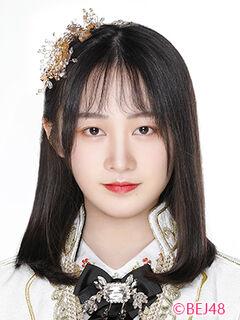 Zhang YuQian BEJ48 Nov 2018.jpg