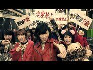 【MV】パンキッシュ Short ver