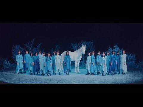 日向坂46_『青春の馬』