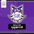 Bnk48-sport-day-purple-team