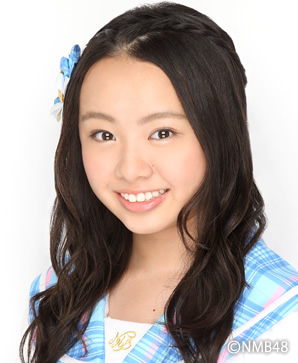 Umehara Mako