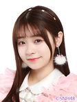 Yan Qin SNH48 Dec 2018