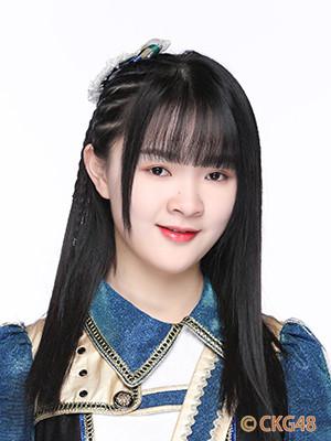 Shi Qin