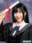 Xu ChenChen Graduation
