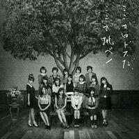 AKB48 - Koko ga Rhodes Type A Reg.jpg
