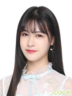 Lin JiaPei