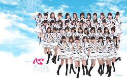SNH48 5th Single Sousenkyo Promo.jpg