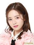 Zhang Xi SNH48 Dec 2018