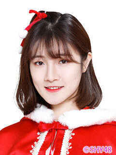 Cheng Yi SHY48 Dec 2018.jpg