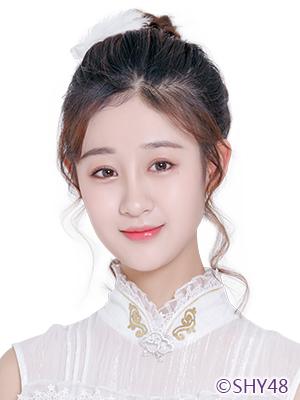 Fang ShiHan