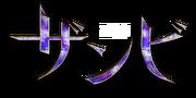 Key-visual logo blue.png
