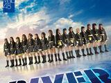 10nen Zakura (MNL48 Song)