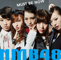 NMB48 - Must be now Type C Reg.jpg