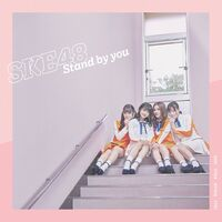 SKE48StandByYouRegulerD.jpg